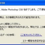 adobe photoshop cs6はathlonXPでは動かないようですよ。