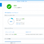 synology DS218+を導入した件